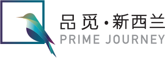 Prime Journey